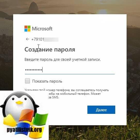 windows-10-insider-preview-06.jpg