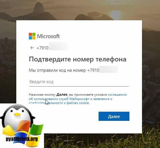 windows-10-insider-preview-07.jpg