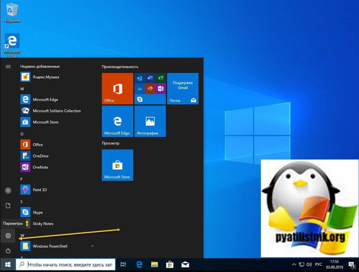 windows-10-insider-preview-08.jpg