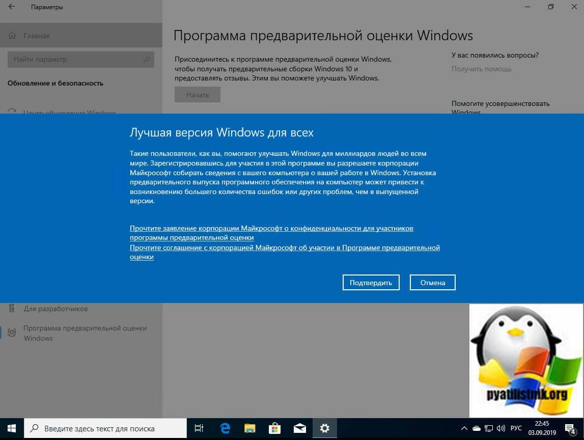 windows-10-insider-preview.jpg