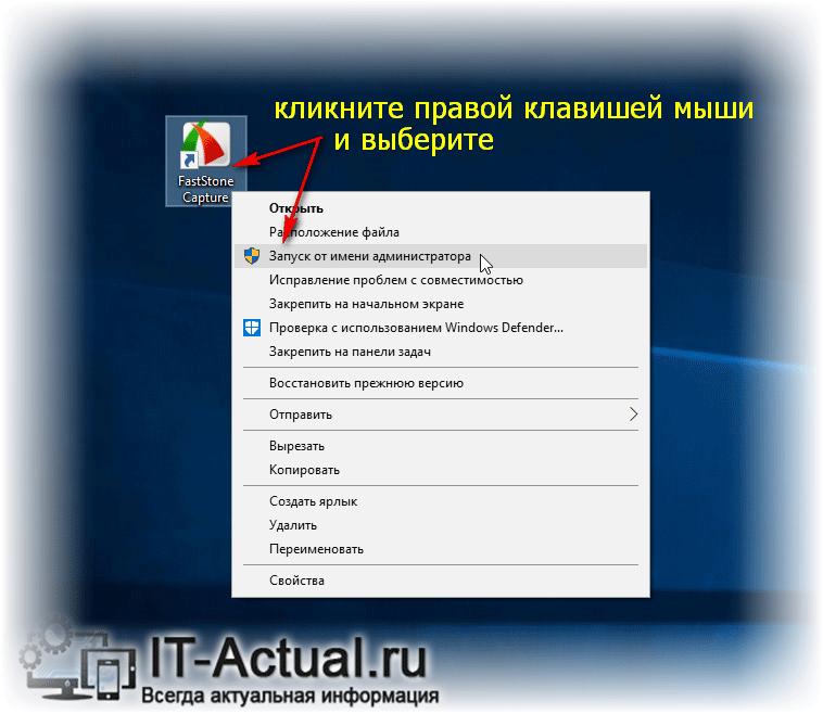 Run-as-administrator-Windows-10-1.png