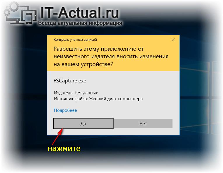 Run-as-administrator-Windows-10-2.png