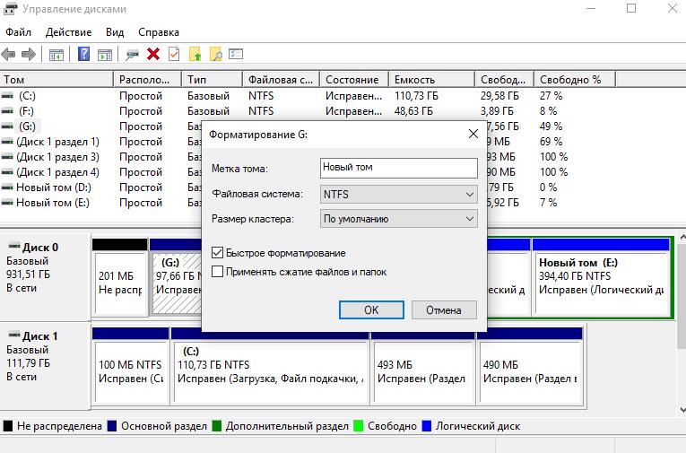 Kak-otformatirovat-novyj-zhestkij-disk-Windows-10.png