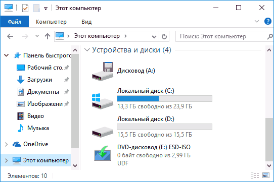 system-disk-before-compression.png