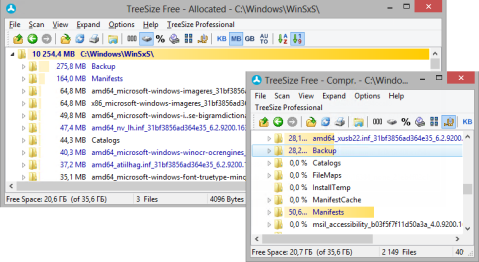 how-winsxs-optimization-works05_mini_oszone.png