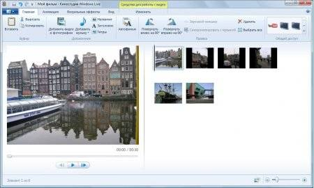1523037760_1484900272_windows-live-movie-maker.jpg