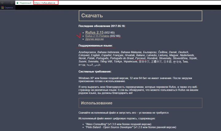 screenshot_00-1-720x429.png