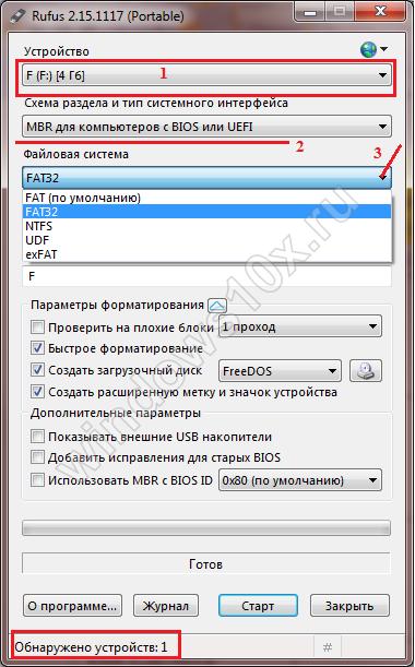 screenshot_02-1.png