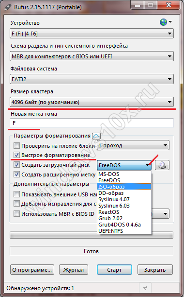 screenshot_03-1.png