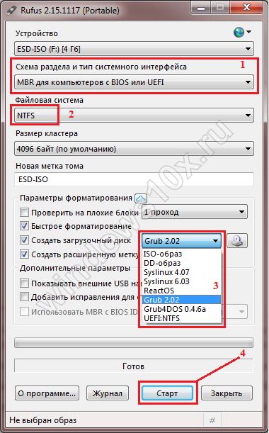screenshot_013.png