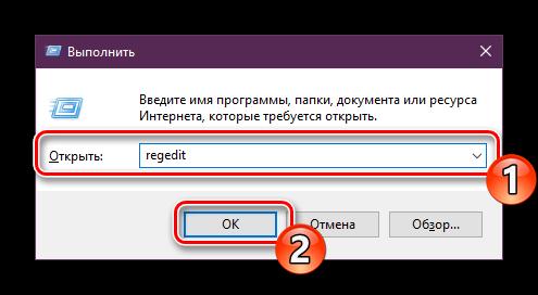 Pereyti-k-redaktirovaniyu-reestra-Windows-10.png