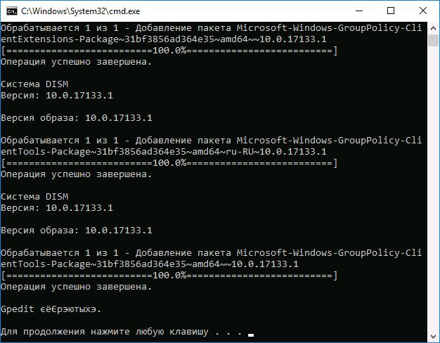 install-gpedit-msc-windows-10-home.png