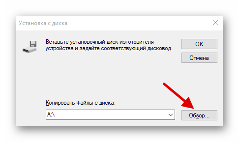 Poisk-podhodyashhih-drayverov-dlya-ayfona-na-kompyutere-s-Vindovs-10.png