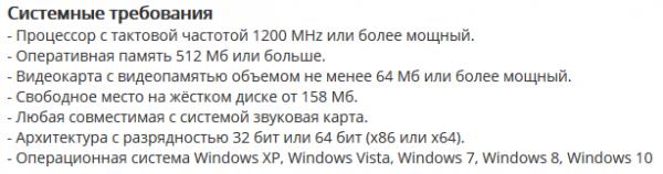 vlc-media-player-sistem-trebovaniya-600x158.png