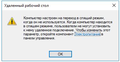 Screenshot_5-11.png