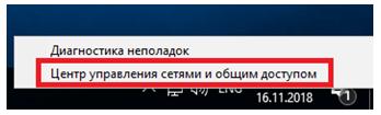 Screenshot_15-8.png