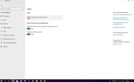 1566759013_screenshot_3-min.png
