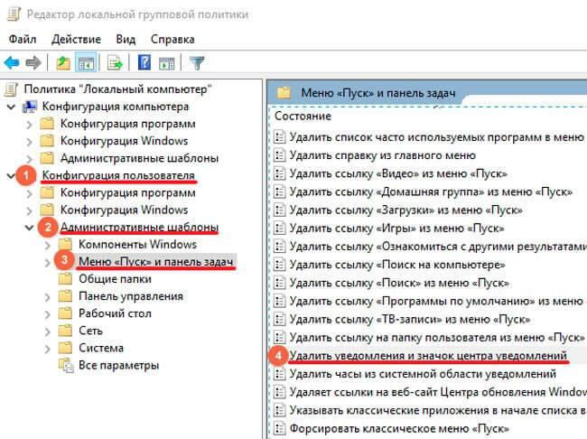 9-system-tray-windows10.jpg