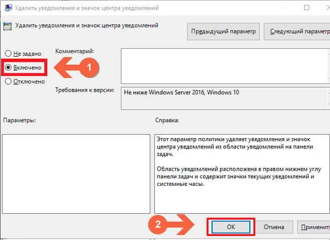 10-system-tray-windows10.jpg