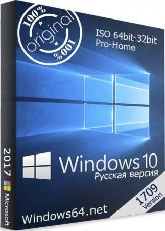 1512123851_windows-10-pro-1709-min.jpg