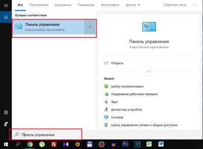 1557504428_kak-vklyuchit-avtonomnye-fayly-dlya-ispolzovaniya-sync-center.jpg.pagespeed.ce.WbYkUOWLbO.jpg