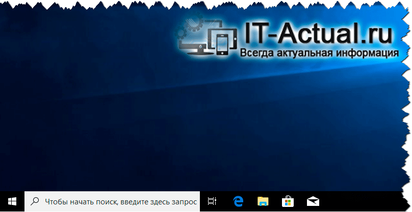 How-to-remove-or-reduce-search-bar-in-taskbar-Windows-10-1.png