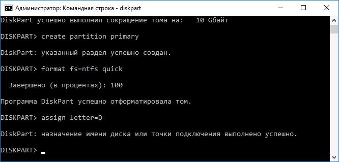 format-assign-letter-d-disk-volume.png