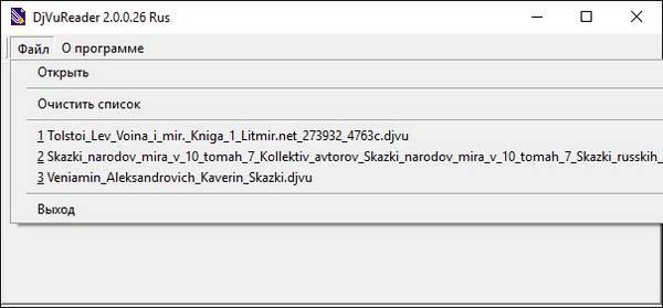 screen0938.jpg