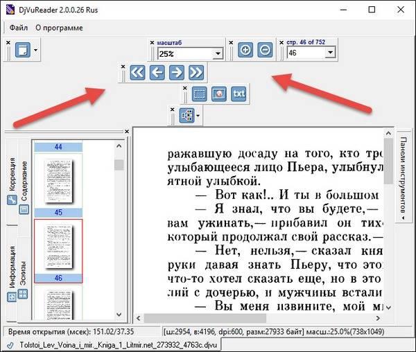 screen0943.jpg
