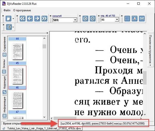 screen0945.jpg