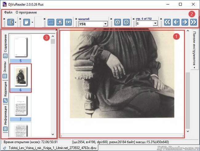 screen8976.jpg