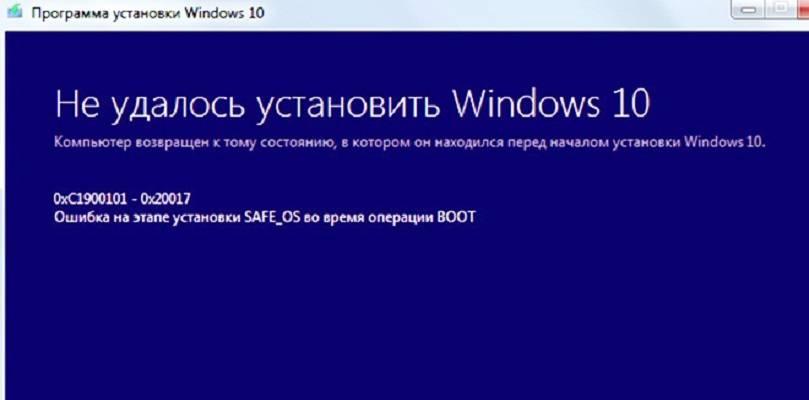 errors-code-0xc1900101.jpg