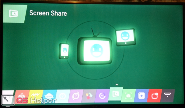 Screen-Share-e1515755862208.png