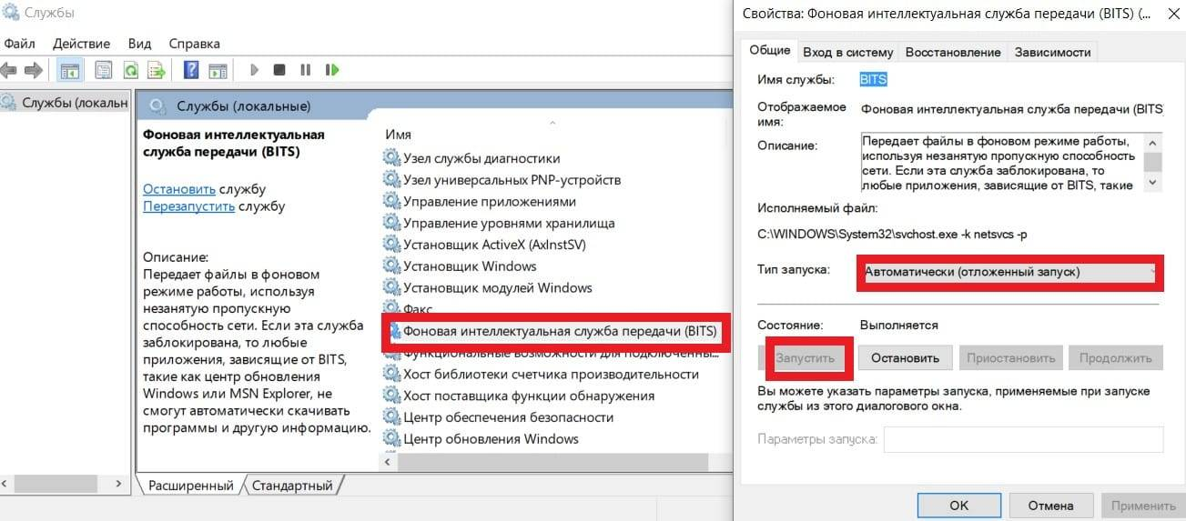 Fonovaya-intellektualnaya.jpg