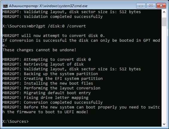 mbr2gpt-disk-convert-success.png
