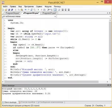Screenshot_211.jpg