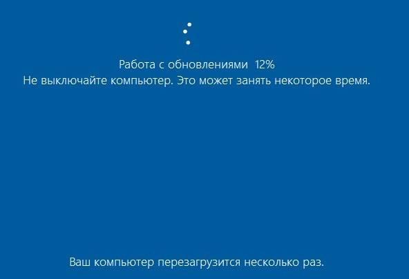 1491841042_102.jpg