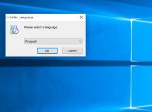 windows-7-games-for-windows-10-screenshot-1-300x221.png