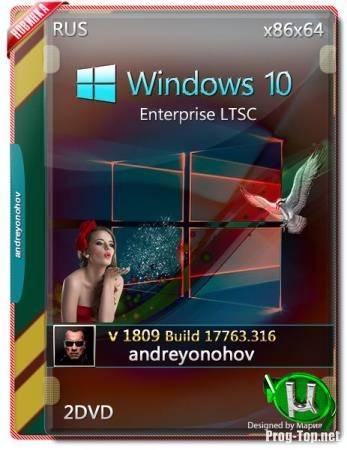 1578819818_9241_windows_10__nt_rpris__ltsc_2019_17763_316_v_rsion_1809_2_dvd__x86_x64_.jpg