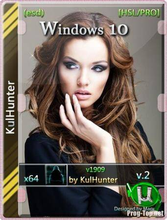 1578298179_9061_windows_10__v1909__x64_hsl_pro_by_kulhunt_r_5_yanvarya_2020___sd_.jpg