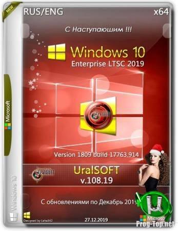 1577645898_6171_windows_10x86x64__nt_rpis__1909____ltsc_1809__by_uralsoft.jpg