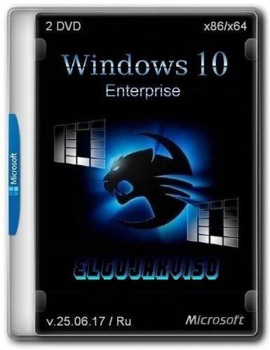 poster_windows-10-enterprise-x86-x64-elgujakviso-edition-v250617-2017-russkiy_1.jpg