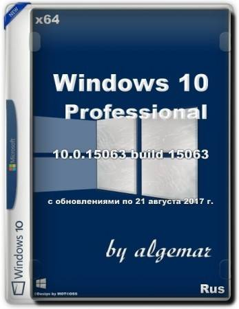 windows-10-pro-x64-office-2016-by-algemar-2017-russkiy_1.jpg