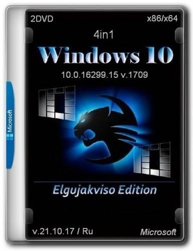 windows-10-4in1-x86-x64-vl-elgujakviso-edition-v211017-2017-russkiy_1.jpg