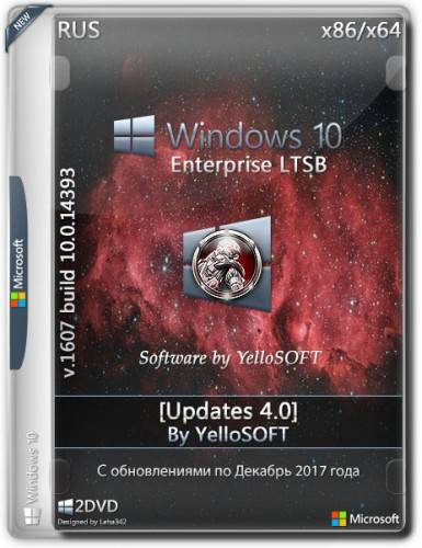 windows-10-enterprise-ltsb-10014393-version-1607-x86-x64-updates-40-by-yellosoft-2017-russkiy_1.jpg