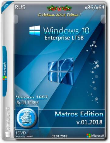 windows-10-enterprise-ltsb-x86-x64-by-matros-012018-2018-russkiy_1.jpg