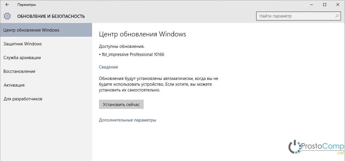 kak-dlya-ustanovki-windows-10-sozdat-iso-fajl-iz-esd-fajla-obnovleniya-3.jpg