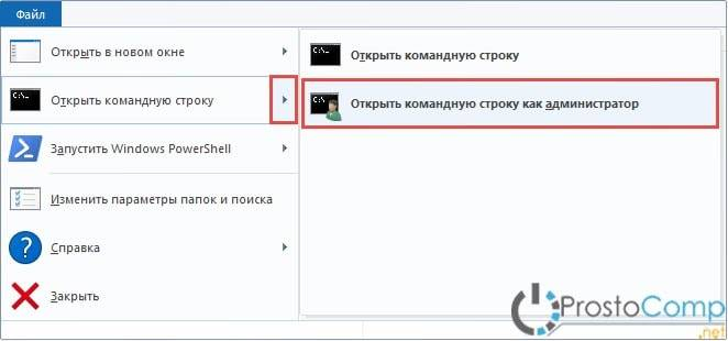 kak-dlya-ustanovki-windows-10-sozdat-iso-fajl-iz-esd-fajla-obnovleniya-1.jpg