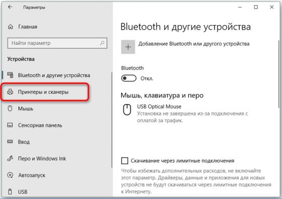 1571443214_screenshot_4-min.png