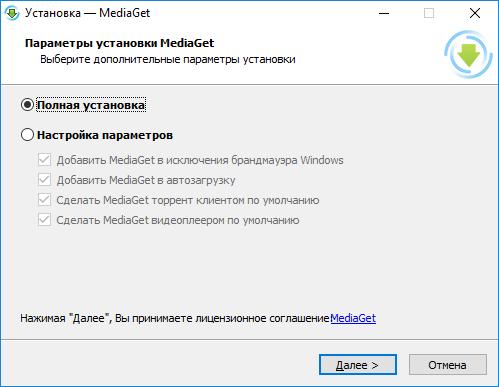 skachat-media-get-windows-10-2.png